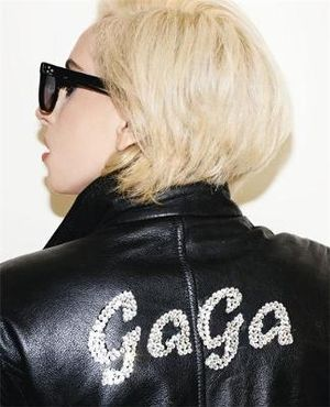 Lady Gaga x Terry Richardson - Terry Richardson