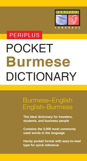 Pocket Burmese Dictionary : Burmese-English English-Burmese - Nolan Stephen
