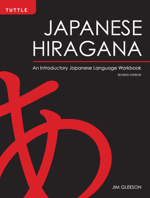 Japanese Hiragana : An Introductory Japanese Language Workbook - Jim Gleeson