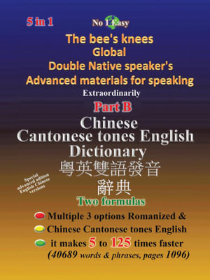 Chinese Cantonese Tones English Dictionary - Up Numlake