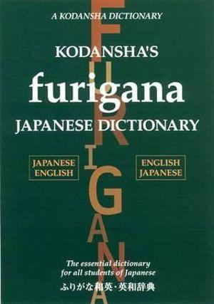 Kodansha's Furigana Japanese Dictionary : Kodansha Dictionaries - Masatoshi Yoshida