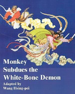 Monkey Subdues the White-Bone Demon Wang Hsing-Pei, Chao Hung-Pen and Chien Hsiao-Tai