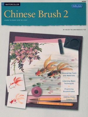 Chinese Brush 2  : Learn to Paint Step by Step - Watercolor - Helen Tse