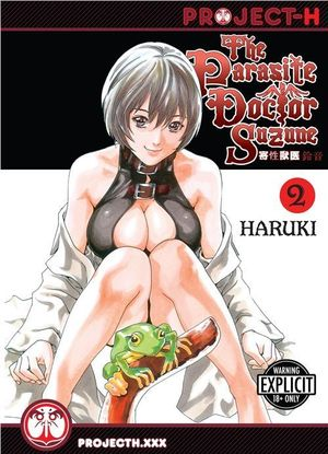 The Parasite Doctor Suzune Vol. 2 -  Haruki