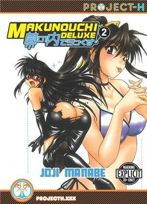 Makunouchi Deluxe Vol. 2 - Joji Manabe