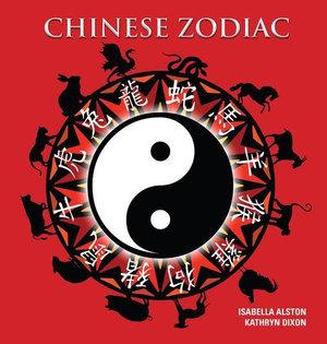 Chinese Zodiac - Isabella Alston