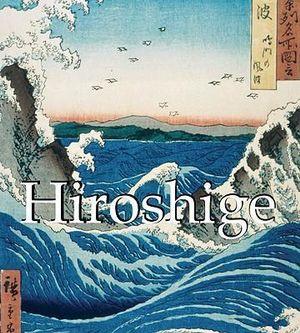 Hiroshige : Mega Square - Mikhail Uspensky