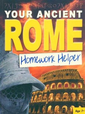 ancient roman gladiators essay Life of a gladiator visit the romans site for interesting history, facts and information about life of a gladiator history, facts and information about the romans, ancient rome, the colosseum and life of a gladiator.