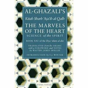 al-ghazali-s-marvels-of-the-heart.jpg