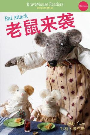 Rat Attack : Mandarin Edition - Molly Coxe