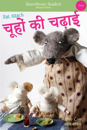 Rat Attack : Hindi Edition - Molly Coxe