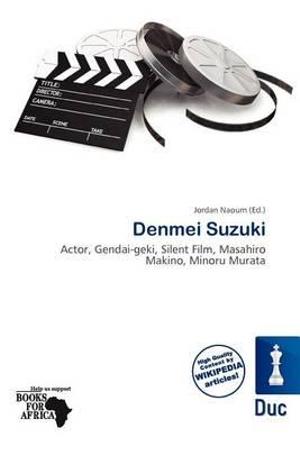 Denmei Suzuki net worth salary