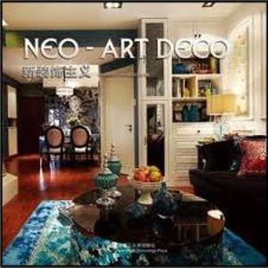 Booktopia neo art deco by unknown 9787561167038 buy for Interior design challenge art deco