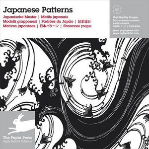 Japanese Patterns : Includes CD-ROM - Pepin Press