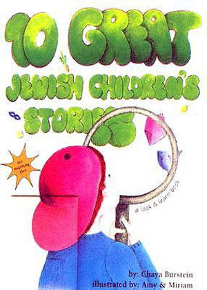 10 Great Jewish Children's Stories Chaya Burstein, Miriam Shapira and Amy Shapira