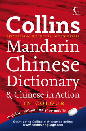 Cover of Collins Chinese Dictionary