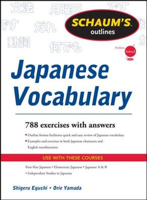 Cover of Schaum's Outline of Japanese Vocabulary