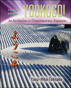 Cover of Yookoso!