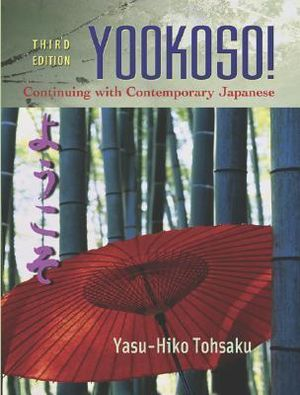 Cover of Yookoso! [kit]