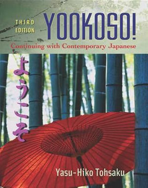 Cover of Workbook/Lab Manual to accompany Yookoso!: Continuing with Contemporary Japanese