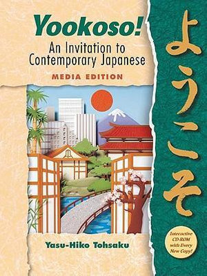 Cover of An invitation to contemporary Japanese