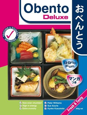 Cover of Obento Deluxe