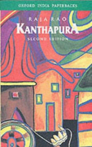Cover of Kanthapura