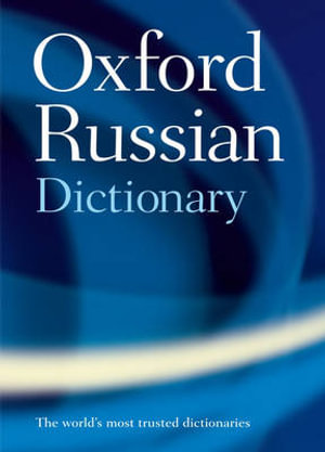 Cover of Oxford Russian Dictionary