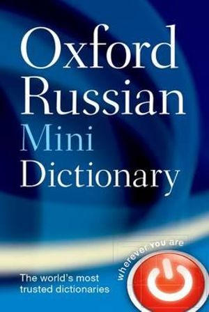 Cover of Oxford Russian Mini Dictionary