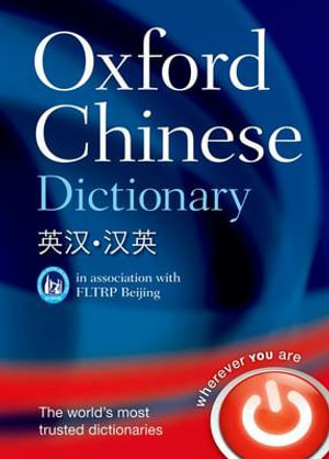 Cover of Oxford Chinese Dictionary