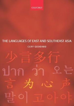 Cover of The Languages Of East And Southeast Asia