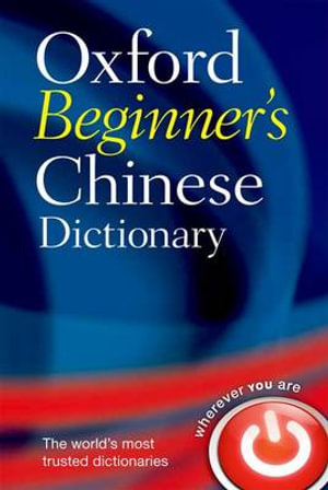 Cover of Oxford Beginner's Chinese Dictionary
