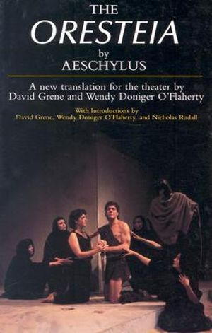 Cover of The Oresteia
