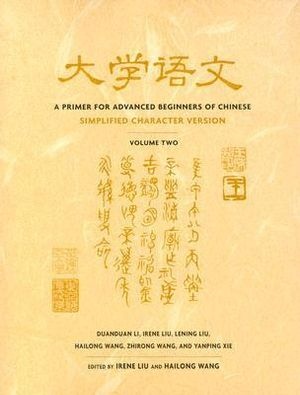 Cover of A Primer for Advanced Beginners of Chinese