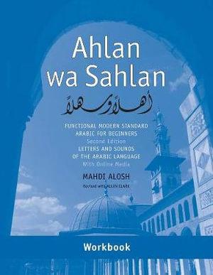 Cover of Ahlan Wa Sahlan, Sound & Script Workbook
