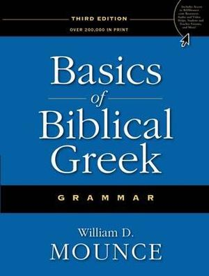 Cover of Basics of Biblical Greek Grammar