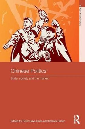Cover of Chinese Politics