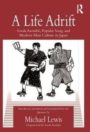 Cover of A Life Adrift