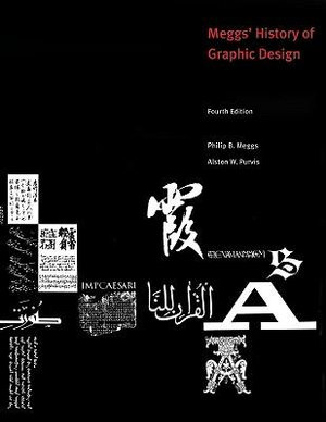 Cover of Meggs' History of Graphic Design