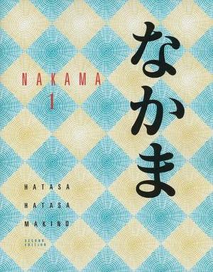 Cover of Nakama 1