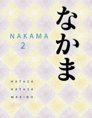 Cover of Nakama 2 : Japanese Communication, Culture, Context