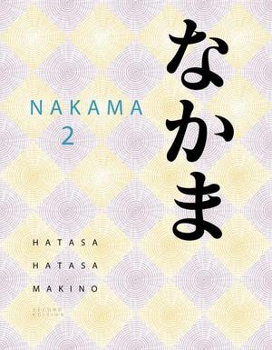 Cover of Nakama