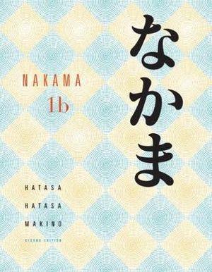 Cover of Nakama 1b
