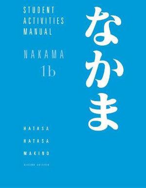 Cover of Student Activites Book for Nakama 1b