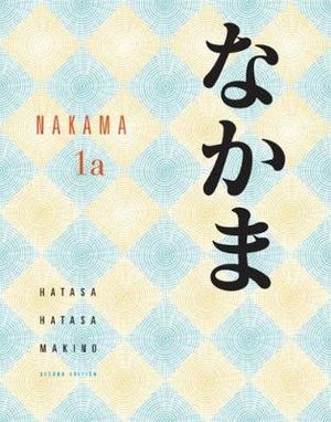 Cover of Nakama 1A