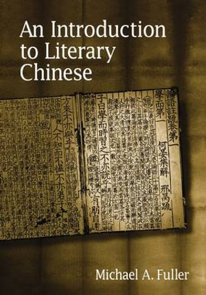 Cover of An Introduction to Literary Chinese