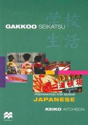 Cover of Gakkoo Seikatsu