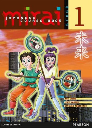 Cover of Mirai Stage 1: Coursebook