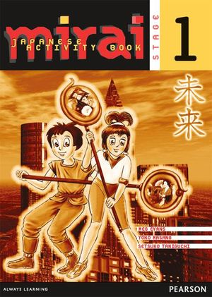 Cover of Mirai Stage 1: Activity Book