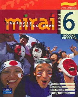 Cover of Mirai